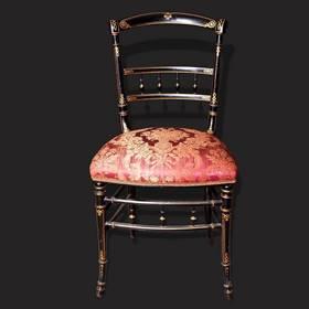 Resim Çiçek Desenli Kumaş Sandalye